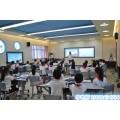 北京教育科技研究院转让带培训研究院转让