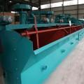 選礦機械浮選設備礦用浮選機多槽煤泥洗煤設備大型金屬浮選機