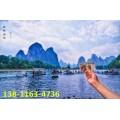 北京出境游旅行社转让费用与步骤