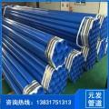 内熔结环氧粉末防腐螺旋钢管生产厂家