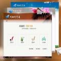 中文打字練習