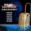 韩国1550点阵激光美容仪