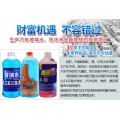 石家莊玻璃水 防凍液設備廠家 買設備送配方
