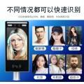 人臉識別門禁系統 小區動態閘機酒店軟件智能一體機