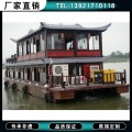 安徽木船廠供應16米雙層大型畫舫船