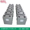 脈沖儲能電容器