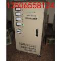 TNS-15KVA/TNS-15KW15千瓦三相交流稳压器
