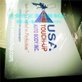 磨砂PP片材 印刷用PP片材 包装防静电板材 东莞正美公司