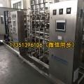 吉林藍野蒸餾水機廠家價格