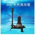 QXB離心式曝氣機