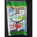 华人塑业羊肉片包装袋厂家A羊肉片包装袋定制厂家