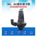 農業灌溉用泵