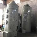 废气净化塔 PP喷淋塔废气处理设备 洗涤塔  废气净化设备