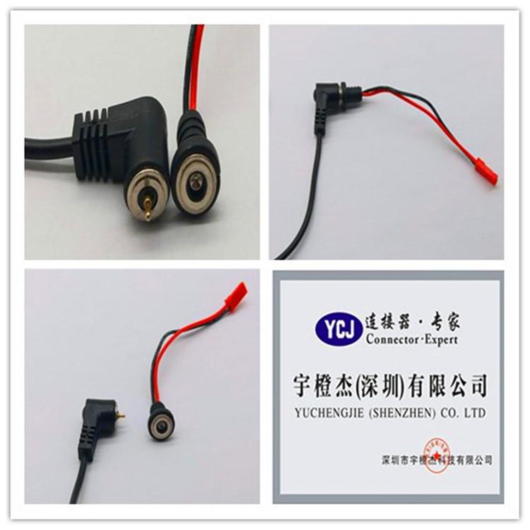 一种改良式磁吸插头数据线磁吸充电线,磁铁连接器,强磁连接器