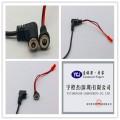 一種改良式磁吸插頭數據線磁吸充電線,磁鐵連接器,強磁連接器