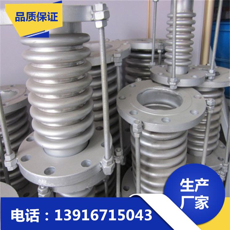 厂家直销大口径金属软管 法兰金属软管 金属编织软管