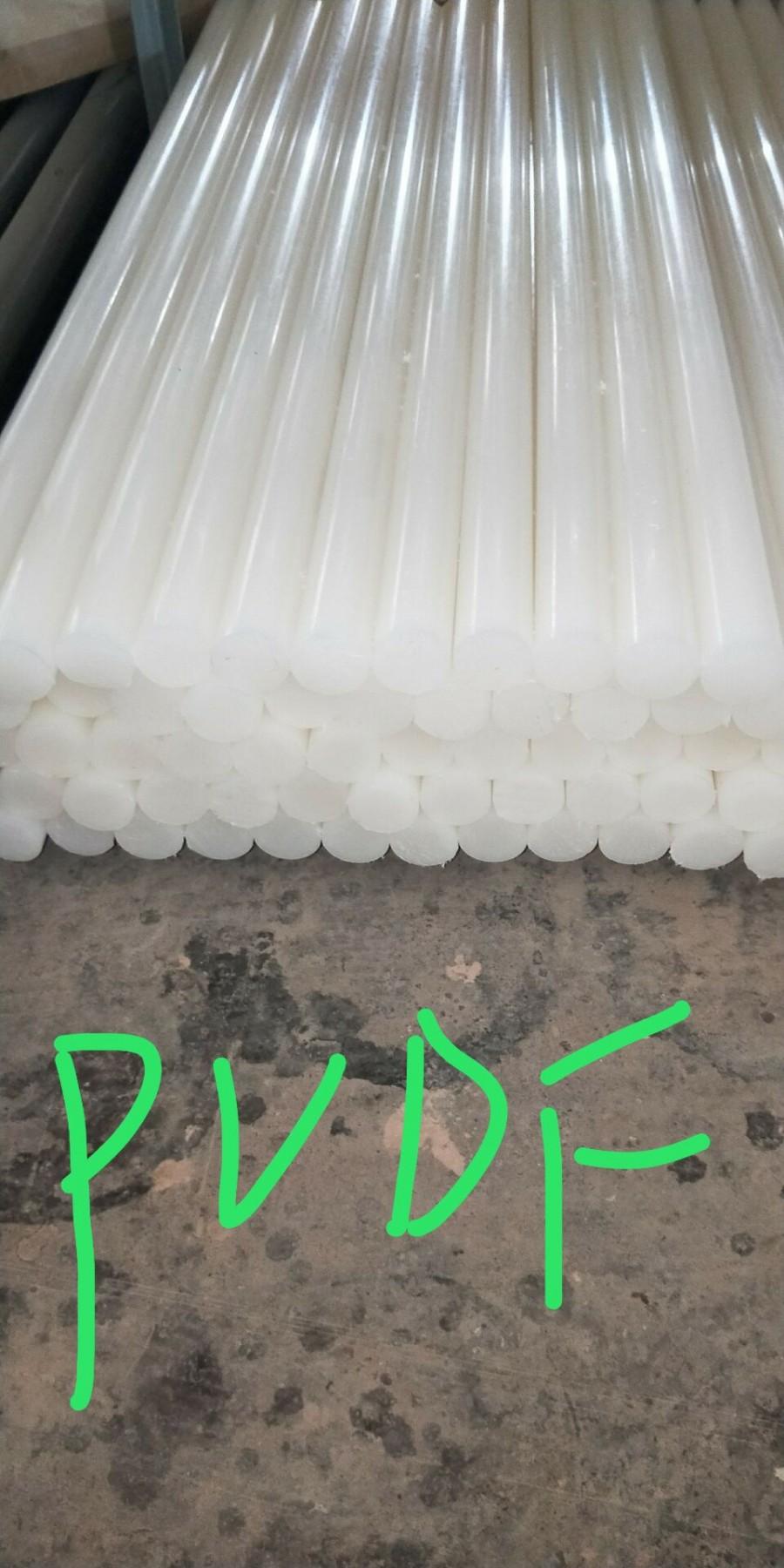 PVDF棒 偏氟乙烯棒 进口PVDF棒