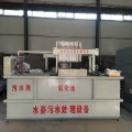 酸洗磷化污水處理設備@嘉興酸洗磷化污水處理設備廠家