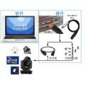 灯光控制系统 (Windows版)