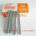 華尖釘業供應高強度耐腐蝕氣動碼釘1006J家具氣排釘