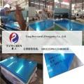 2017-H13硬鋁棒 擠制鋁棒 鑄造鋁棒工廠cnc加工