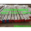 日立HPM38塑膠模具鋼_HPM38耐腐蝕圓鋼