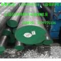 HPM38光圓,HPM38圓棒,HPM38日本日立模具鋼棒