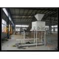 多年研发生产 小型复合肥生产线 郑州鑫盛
