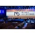 上海高端晚會布置策劃公司