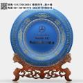 水晶彩雕獎盤價格 奔馳最佳經銷商授權牌 公司商廈紀念品制作