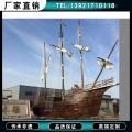 南京海盜木船廠出售戶外大型景觀裝飾船
