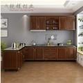 新款木紋布紋全鋁合金衣柜 簡約黃花梨全鋁茶幾成品廠家定制