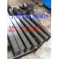 H13材質廢舊鋼筋切斷機刀片,液壓鋼筋剪切機刀片