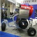 欧盟认证国产人工造雪机 户外大小型滑雪场通用设备