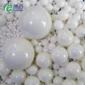95氧化锆珠 油墨_电子陶瓷_涂料高硬度钇稳定研磨锆珠