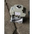 ZYS-50 ZYS-20鋁箱體電動執行器