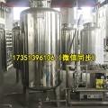 四川制药厂用15吨/时输液纳滤反渗透纯化水设备哪里有卖买