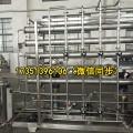 辽宁10吨/时环保水处理设备二级反渗透厂家价格配置哪里的好