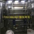 河北化工用15吨/时二级单机纳滤反渗透厂家维修价格