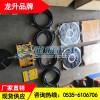 光电系统用LHQD-15-6龙升气垫搬运车 出口品质现货供应