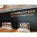 上海新品發布會策劃搭建公司
