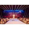 上海服裝發布會策劃布置公司
