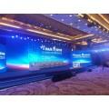 上海會議發布會策劃搭建公司