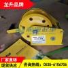 1800LBS龙升自锁式手摇绞盘用于井道治理 可升降自锁