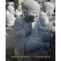 南宫黄色石雕18罗汉行情价格佛寺花园石雕小沙弥