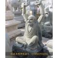 扬州公园睡罗汉石雕摆件图片小和尚石雕寺庙