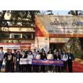 2021年印度國際化工設備暨流體工業展 Chemtech