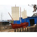 郑和宝船木船厂供应大型仿古木船海盗船