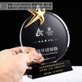 黔南奖杯定制找典展工艺  水晶周年庆典纪念品厂 模范护士奖杯