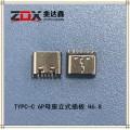 TYPE-C母座6P立式插板h6.8直銷母座價格